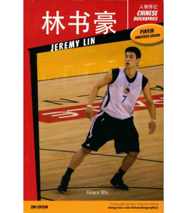 Chinese Biographies - Jeremy Lin - Pinyin Annotated edition - 2nd Edition