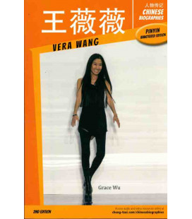 Chinese Biographies - Vera Wang - Pinyin Annotated edition - 2nd Edition