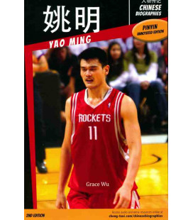 Chinese Biographies - Yao Ming - Pinyin Annotated edition - 2nd Edition