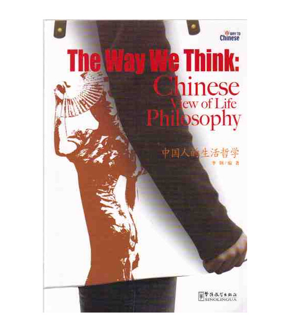 The Way We Live: Chinese View of Life Philosophy