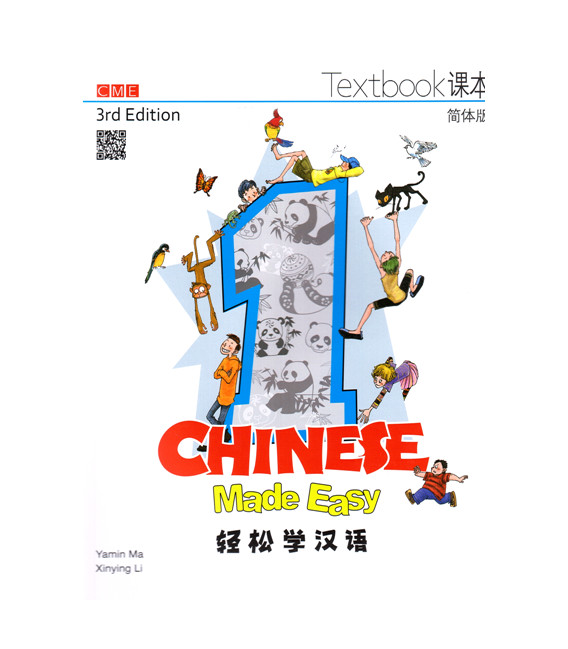 Chinese Made Easy 1 (3rd Edition)- Textbook (Con codice QR per il download degli audio)