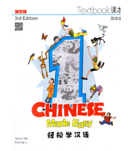Chinese Made Easy 1 (3rd Edition)- Textbook (Includes QR Code for audio download)