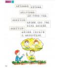 Chinese Made Easy 1 (3rd Edition)- Textbook (Enthält QR-Code für Audio-Download)