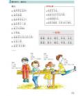 Chinese Made Easy 1 (3rd Edition)- Textbook (Incluye Código QR para descarga del audio)