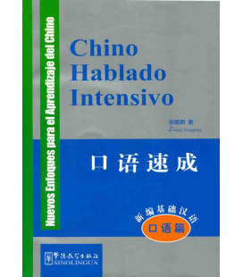 Chino hablado intensivo (Incluye CD)