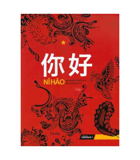 Nihao 1- Libro de ejercicios