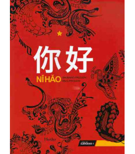 Nihao 1- Exercise book