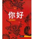 Nihao 1- Livre d'exercices