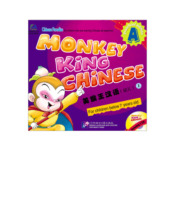 Monkey King Chinese Textbook Preschool A (Incluye CD)