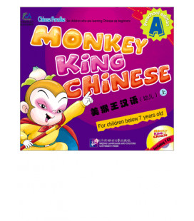 Monkey King Chinese Textbook Preschool A (CD inklusive)