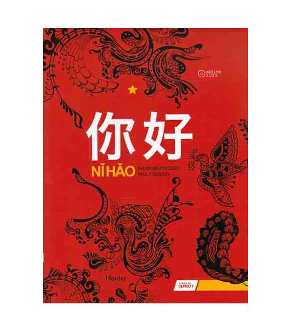 Nihao 1- Libro de Curso (Incluye 2 CD)