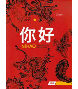 Nihao 1- Manuel (2 CDs inclus)