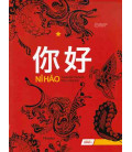 Nihao 1- Coursebook (Incl.2 CDs)