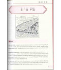 Nihao 1- Kursbuch (Incl. 2 CDs)