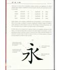 Nihao 1- Libro di Testo (2 CD inclusi)