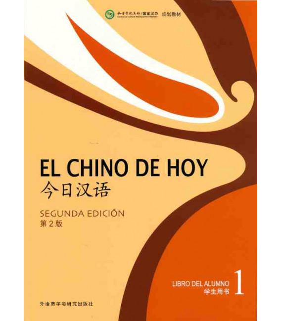 El chino de hoy 1 (Seconda edizione) Libro di testo - CD-MP3 incluso