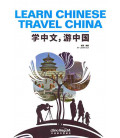 Learn Chinese, Travel China