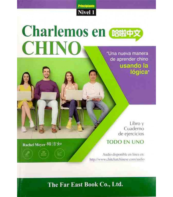 Charlemos en chino (Livre + cahier d'exercices) - Audios téléchargeables