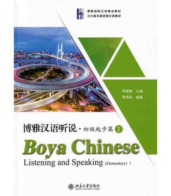 Boya Chinese Elementary 1- Listening and Speaking (Book + Listerning scripts + Aswer Keys)