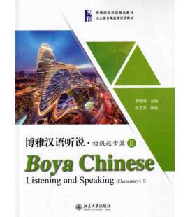 Boya Chinese Elementary 2- Listening and Speaking (Book + Listening scripts + Answer Keys)