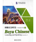 Boya Chinese Elementary 2- Listening and Speaking (Book + Listening scripts + Answer Keys)