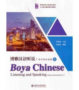 Boya Chinese Quasi-Intermediate 2- Listening and Speaking