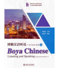 Boya Chinese Quasi-Intermediate 2- Listening and Speaking