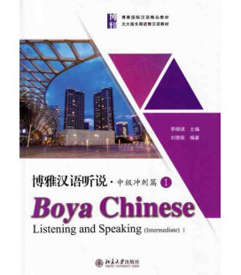 Boya Chinese Intermediate 1- Listening and Speaking (Book + Listening scripts + Answer Keys)