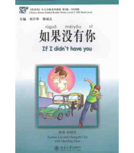 If I didn't have you-Chinese Breeze Series (mit CD/ Mp3)