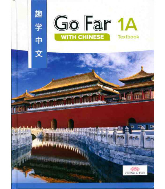 Go Far with Chinese Level 1A Textbook (Hardcover, Simplified)