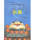 Xiao Pang (Incluye CD MP3)