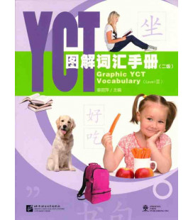 Graphic YCT Vocabulary - Level 2 - Includes audio download