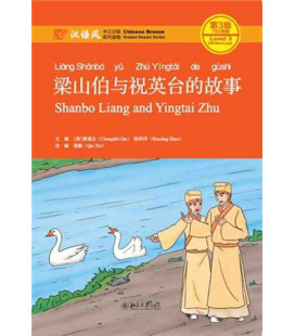 Shanbo Liang and Yingtai Zhu - Level 3: 750 words- 2nd edition (QR code pour audio)