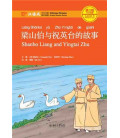 Shanbo Liang and Yingtai Zhu - Level 3: 750 words- 2nd edition (QR code for audios)
