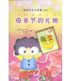 Muqinjie de liwu (Cadeau pour la fête des mères) - CD MP3 inclus