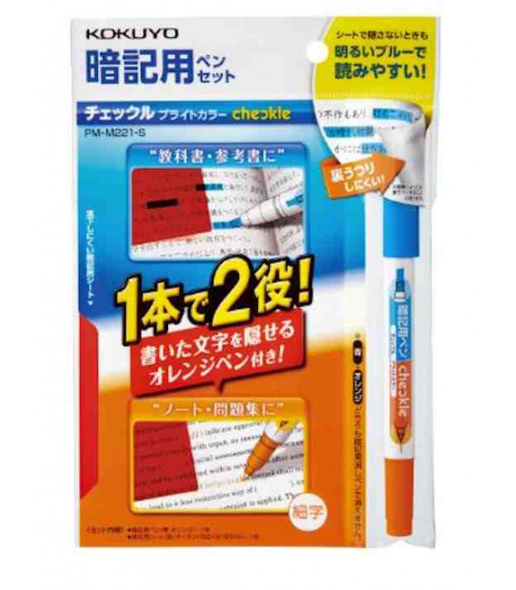 Memorization Pen Set Kokuyo (Bright color - Blue/Orange) - Includes semitransparent red plastic sheet