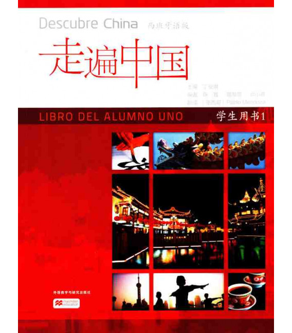 Descubre China - Libro del Alumno 1 (Enthält QR-Code für Audio-Download)