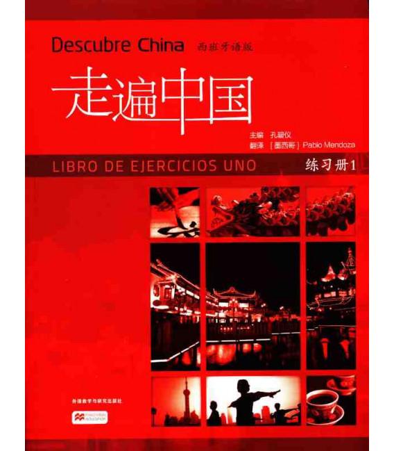Descubre China - Libro de Ejercicios 1 (Codice QR per il download degli audio incluso)