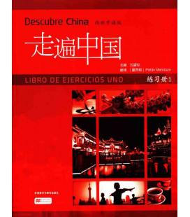 Descubre China - Libro de Ejercicios 1 (Includes QR Code for audio download)