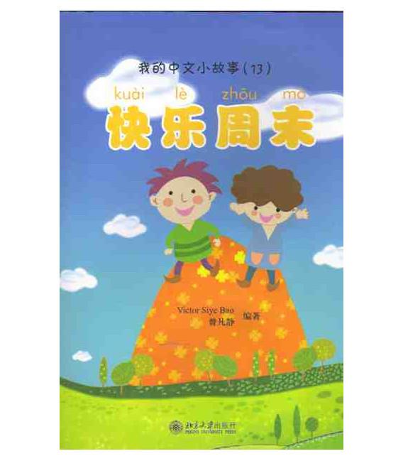 """Kuaile Zhoumo - """"Week-end heureux"""" - (CD MP3 inclus)"""